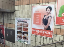 Plastic Surgery Adverts in Seoul Metro Stations
